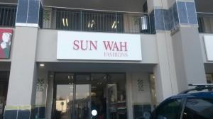 Sun Wah Fashions sign